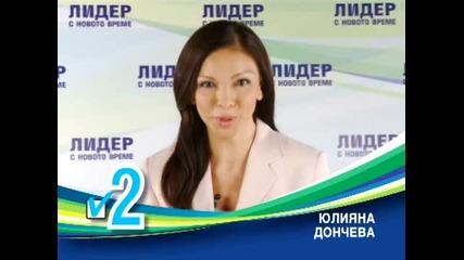 Парламентарни Избори 2009