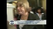 БСП и ДПС искат международни наблюдатели на изборите през есента