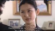 [easternspirit] Silence (2006) E17 2/2