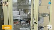 Започна кампания за безплатни прегледи за туберкулоза