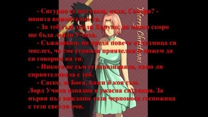 Порталът между два свята - 59 глава (sasusaku fic)