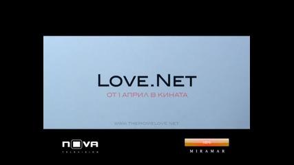 Love.net тийзър - Аз спя с мъже