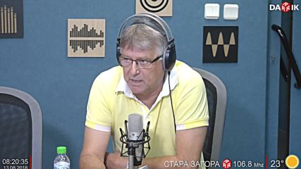 ФУТБОЛНИ АНАЛИЗИ ПО ДАРИК С ПЛАМЕН НИКОЛОВ 13.08.2018