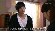 (бг превод) Жена, която все още иска да се омъжи Епизод 14 част 2