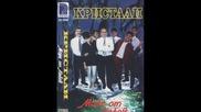 Ork Kristali - Vaker Kaji 1994