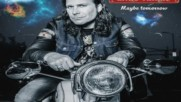 Mike Tramp - Time And Place
