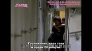 Бг субс! It Started with a Kiss / Закачливи целувки (2006) Епизод 11 Част 3/3