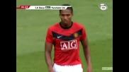 Манчестър Юнайтед 2:1 Бока Хуниорс