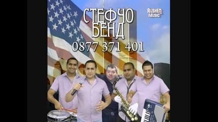 Ork.stefcho Bend - Komardjiq 2010 - =by Pafchy= -