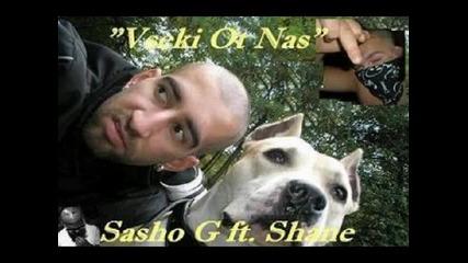 Shane ft. Sasho G - Всеки от нас