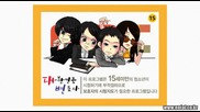 [бг субс] Lawyers of Korea - епизод 11 - 1/3