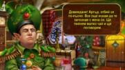 Да разцъкаме:christmasville [bg] #3