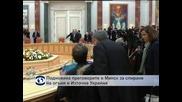 Подновиха преговорите за мира в Украйна