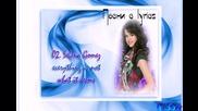 02. Selena Gomez - Everything Is Not What It Seems ^^песни с lyrics № 2^^