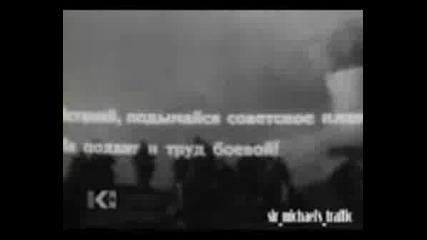 Наполеон Пише Телеграма До Хитлер