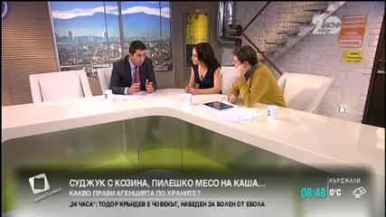 """След сигнал в """"Моята новина"""": БАБХ проверява предприятие"""