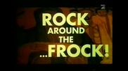 Rock Around The Frock К Lava - Lava