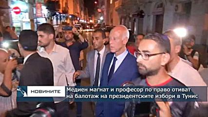 Медиен магнат и професор по право отиват на балотаж на президентските избори в Тунис