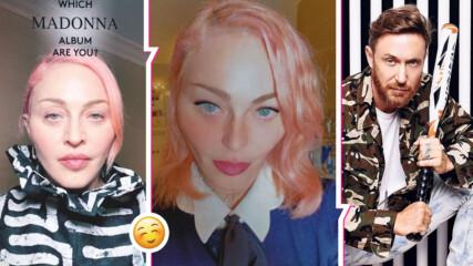 Мадона рязко смени цвета на косата и защо не иска да работи с Давид Гета