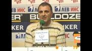 Петър Петров - Пресконференция 02.06.08