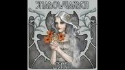Shadowgarden - Slowmotion Apocal