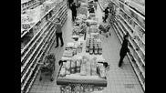 Баскебол В Супермаркет
