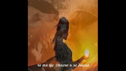 С пълни шепи - Стихове от Блага Димитрова