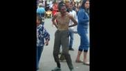 Танцът На Тигъра