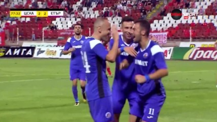 Равносметките за ЦСКА след два горчиви гълтока Етър