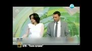 Телефонни бъзици в ефира - Господари на ефира (18.06.2014г.)
