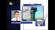 btv Новините – 8 години от атентата на 11.09.2001