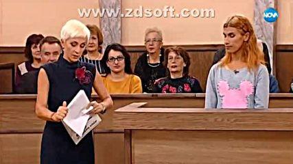 Съдебен спор - Епизод 570 - част 2 (28.10.2018)