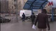 """Русия: Дрогирана жена отряза главата на дете, крещейки """"Аллах е велик"""""""