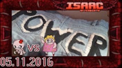 Велика Среща - Isaac Daily 05.11.2016