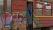 Пускат спрените влакове на 1 февруари