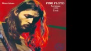 Pink Floyd - More Blues (1970, Live at Montreux, Full Album)