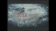 Кацане на Марс - 2012 г.