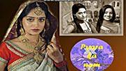 Името на любовта / Pyara ka nam епизод 89