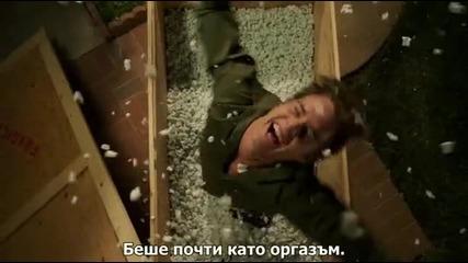 Expelled / Отстранен (2014) Бг. суб.