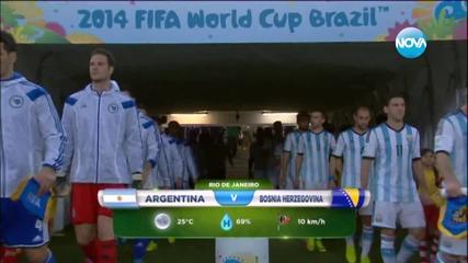Аржентина победи Босна с 2:1