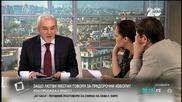 Местан: Властта страда от управленска немощ