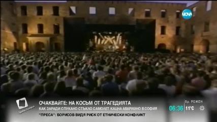 Часове до големия концерт на Roxette