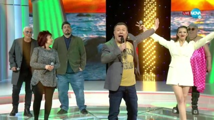 Финално музикално изпълнение в Забраненото шоу на Рачков (21.03.2021)
