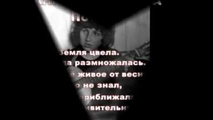 Жанна Дудукалова Потоп