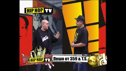 Hhtv Interview s Pesho ot 359 (open Mike) - Hip Hop Tv