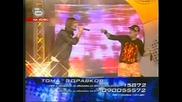 Дичо И Tома -Две следи-Music Idol 2