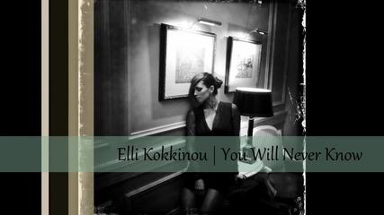 Elli Kokkinou - You Will Never Know (ти Никога Няма Да Узнаеш) *превод*(imany Cover)