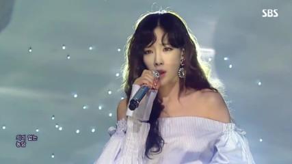 170305 Taeyeon - Fine @ Inkigayo