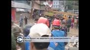 Расте броят на жертвите на земетресението в Непал, вече са над 5000