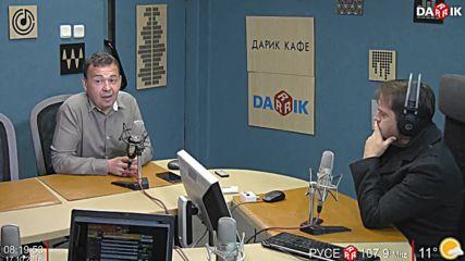 Говорим за Кино в ДАРИК КАФЕ с Деян Статулов 17.10.2018